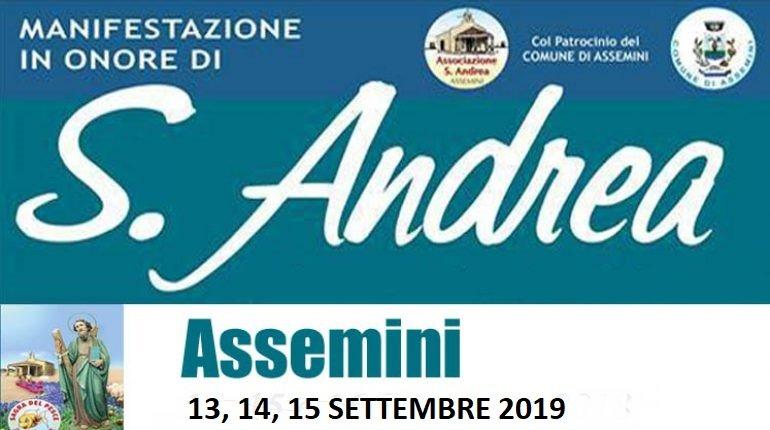 Primavera Sulcitana 2020 Calendario.Sardegna In Blog 2019 Tutta La Bellezza Della Sardegna In